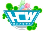 Lowongan Happy Chinese World