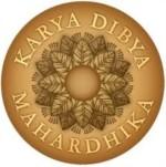 Lowongan PT Karyadibya Mahardhika