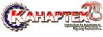 Lowongan PT KAHAPTEX