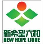 Lowongan PT NEW HOPE INDONESIA - LAMPUNG