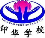 Lowongan Yayasan China Indonesia School