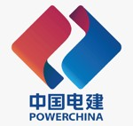 Lowongan PT Jiangxi Thermal Power Construction