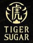Lowongan PT Tiger Sugar Indonesia