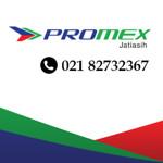 Lowongan Promex Jatiasih