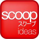Lowongan Scoop Ideas