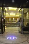 Lowongan Mutiara Hotel