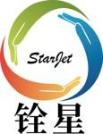 Lowongan PT. Starjet Operations Bintan