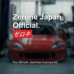 Lowongan Zerone Japan