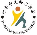 Lowongan Yin Hua Chinese Language Center