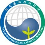 Lowongan Yayasan Globalisasi Saemaul Indonesia (YGSI)