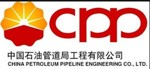 Lowongan CHINA PETROLEUM PIPELINE ENGINEERING COMPANY LIMITED