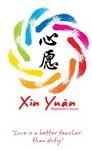 Lowongan XinYuan Mandarin Course