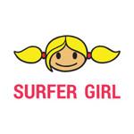 Lowongan PT SURFER GIRL INDONESIA