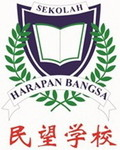 Lowongan Yayasan Pendidikan Harapan Bangsa Indonesia
