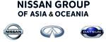 Lowongan PT Nissan Motor Indonesia