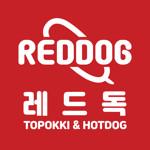 Lowongan PT Myungrang Hotdog Indonesia