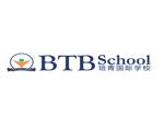 Lowongan BTB School Pluit