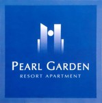 Lowongan PPPSRS Pearl Garden Resort Apartment