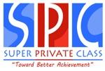 Lowongan Super Private Class