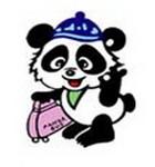 Lowongan PT Panda Travel Agency Indonesia