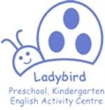 Lowongan Ladybird Preschool & Kindergarten