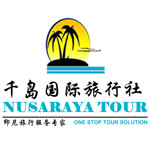 Lowongan PT Nusaraya International Tour & Travel