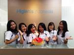 Lowongan PT Higienis Indonesia
