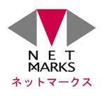 Lowongan PT. Netmarks Indonesia