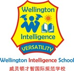 Lowongan Wellington Intelligence School