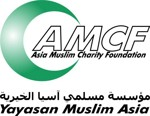 Lowongan Yayasan Muslim Asia (AMCF)