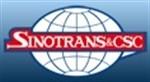 Lowongan PT Sinotrans CSC Indonesia
