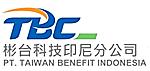 Lowongan PT Taiwan Benefit Indonesia
