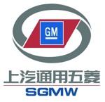 Lowongan PT SGMW Motor Indonesia