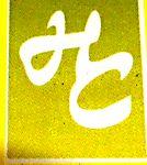 Lowongan PT Hau Chai