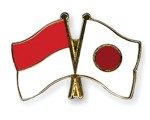 Lowongan Konsulat Jenderal Jepang (Surabaya)