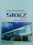 Lowongan STOLZ CO.,Ltd