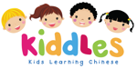 Lowongan Kiddles (Kids Learning Chinese)