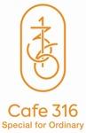 Lowongan Cafe 316