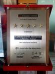 Lowongan PT Srikandi Diamond Indah Motors