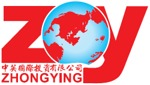Lowongan PT Zhongying International Investment