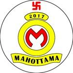 Lowongan Yayasan Swastika Mahottama