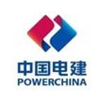 Lowongan PT Shanghai Electric Power Construction Jakarta
