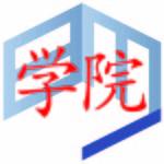 Lowongan Beijing Mandarin Institute (Jakarta)