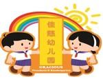 Lowongan Gracious Preschool & Kindergarten