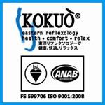 Lowongan KOKUO Reflexology