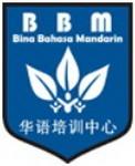 Lowongan Lembaga Bina Bahasa Mandarin