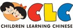 Lowongan CLC (Children Learning Chinese)