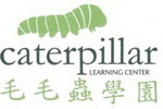 Lowongan Caterpillar Learning Center