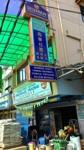 Selvaraju Trading Sdn Bhd