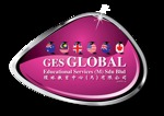 GES GLOBAL EDUCATIONAL SERVICES (M) SDN. BHD.